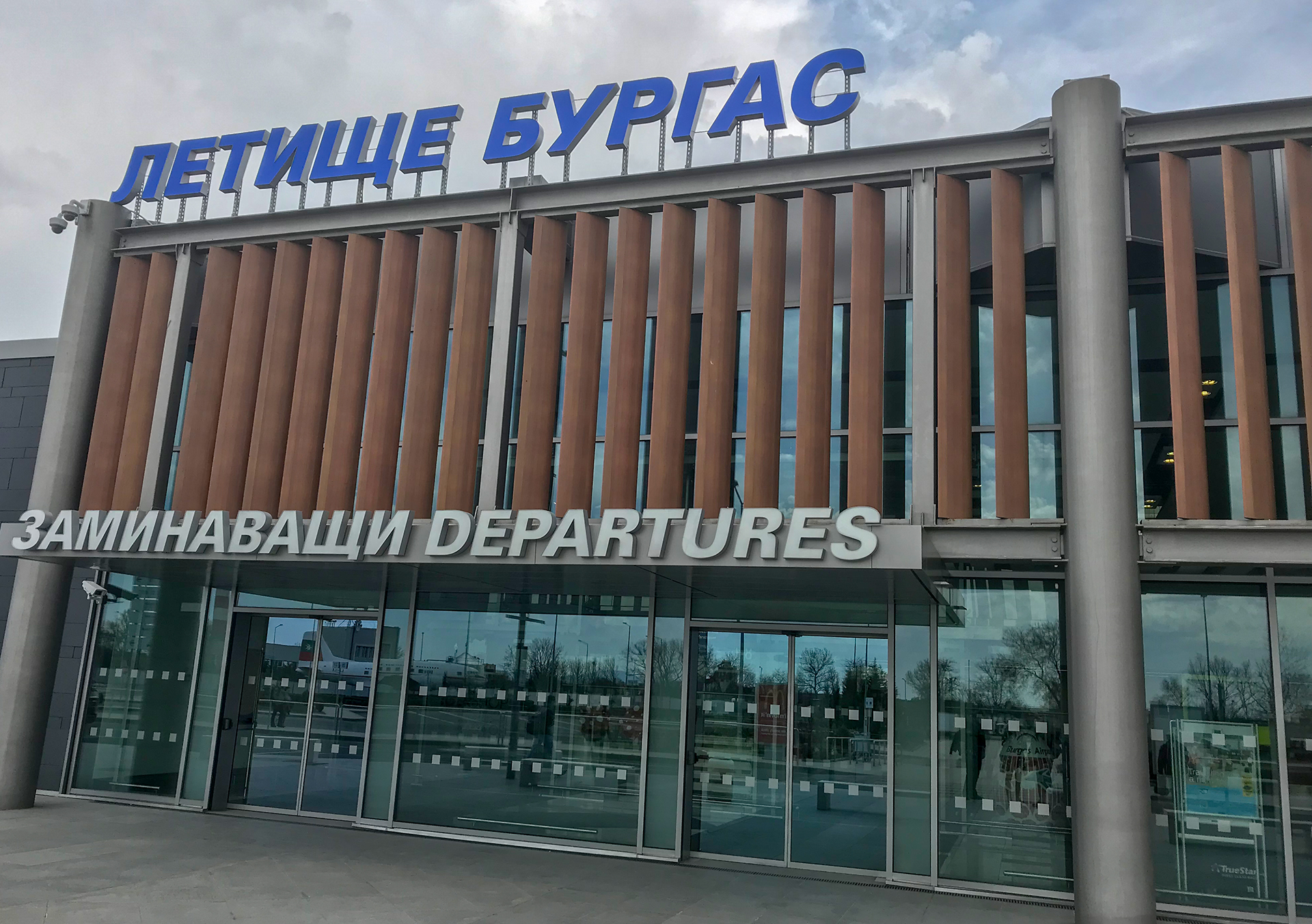 Burgas letisko