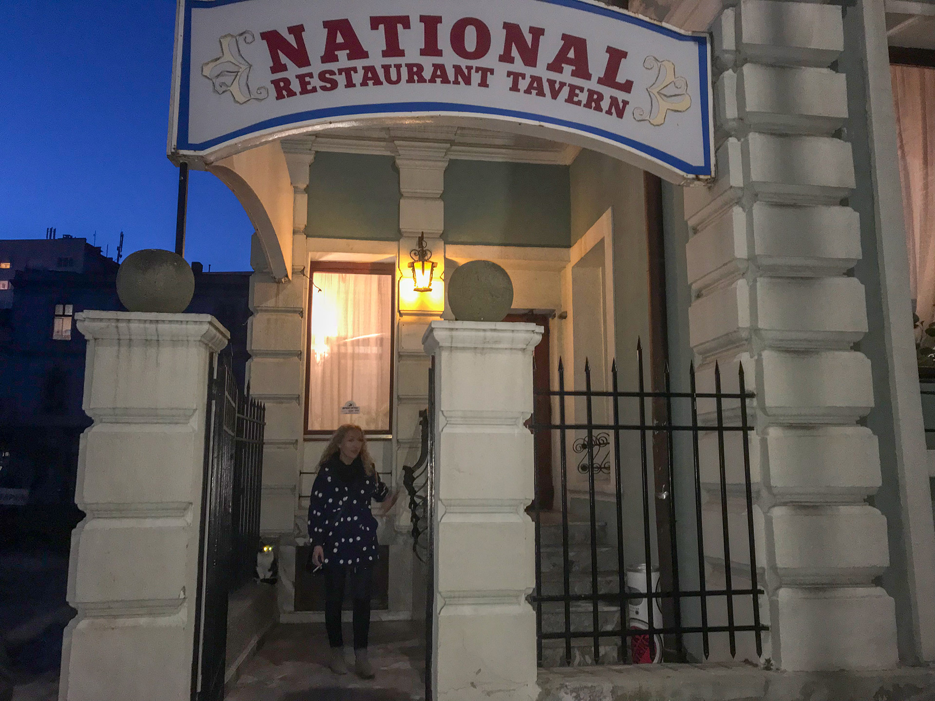 National Restaurant Tavern in Burgas