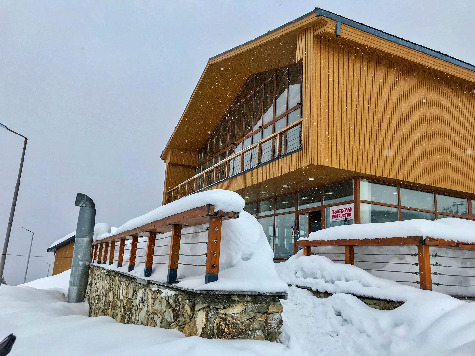 Ski Resort Tetnuldi, Georgia