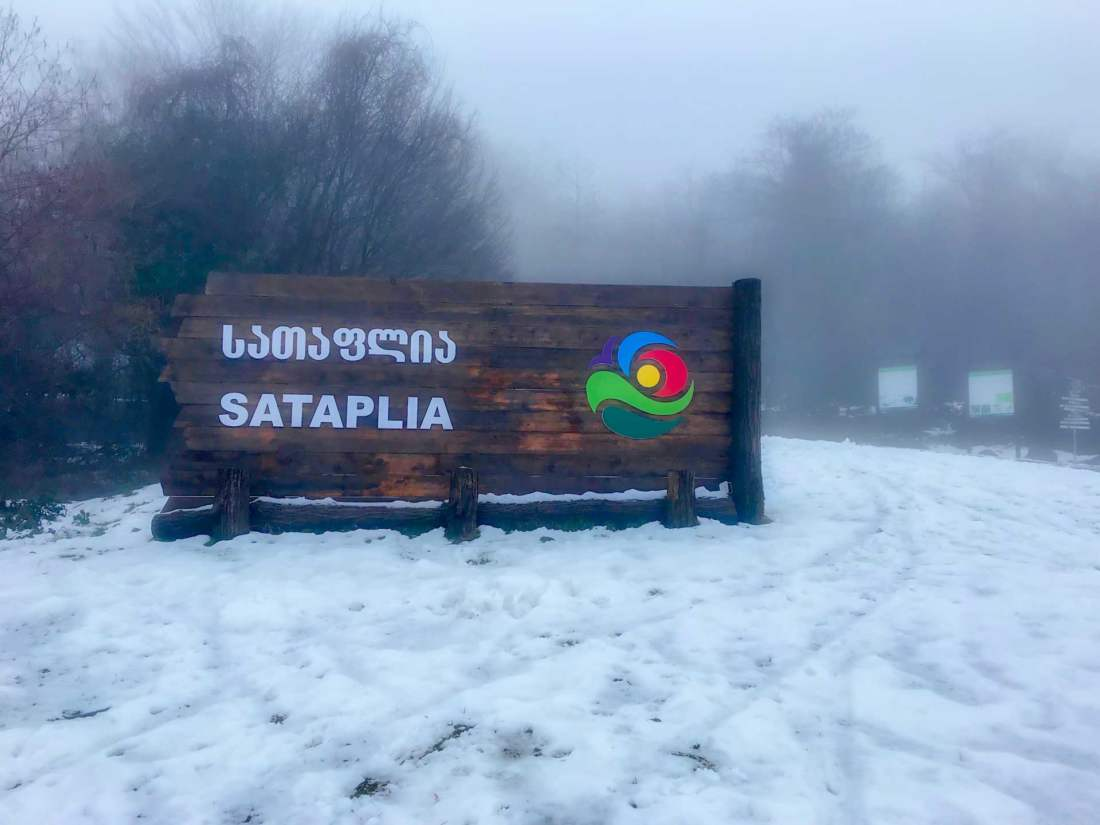 Sataplia, Gruzínsko